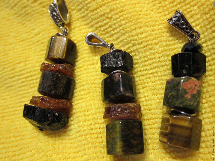 Купить Подвеска из камня оберег защитник - оберег, талисман, брелок оберег, подвеска оберег