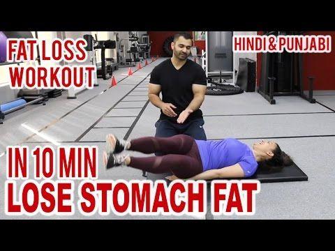 Lose STOMACH FAT in 10 Minutes At Home! BBRT #77 (Hindi / Punjabi) - YouTube
