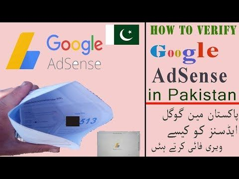 How to Verify Google Adsense Account in Pakistan with Pin in Urdu Hindi ...