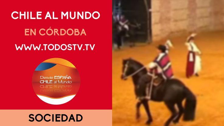 La Cueca  - CHILE AL MUNDO