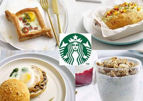 Starbucks menu prices and Starbucks coupons for 2016 #StarbucksMenu2016