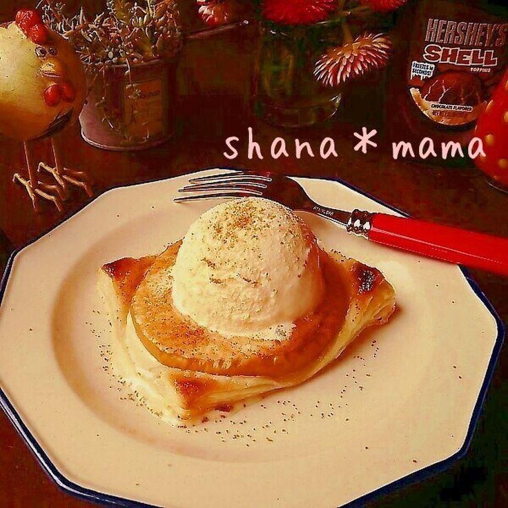 トースターで10分♪熱々サクサクアップルパイ♪ by しゃなママ 「写真がきれい」×「つくりやすい」×「美味しい」お料理と出会えるレシピサイト「Nadia | ナディア」プロの料理を無料で検索。実用的な節約簡単レシピからおもてなしレシピまで。有名レシピブロガーの料理動画も満載!お気に入りのレシピが保存できるSNS。