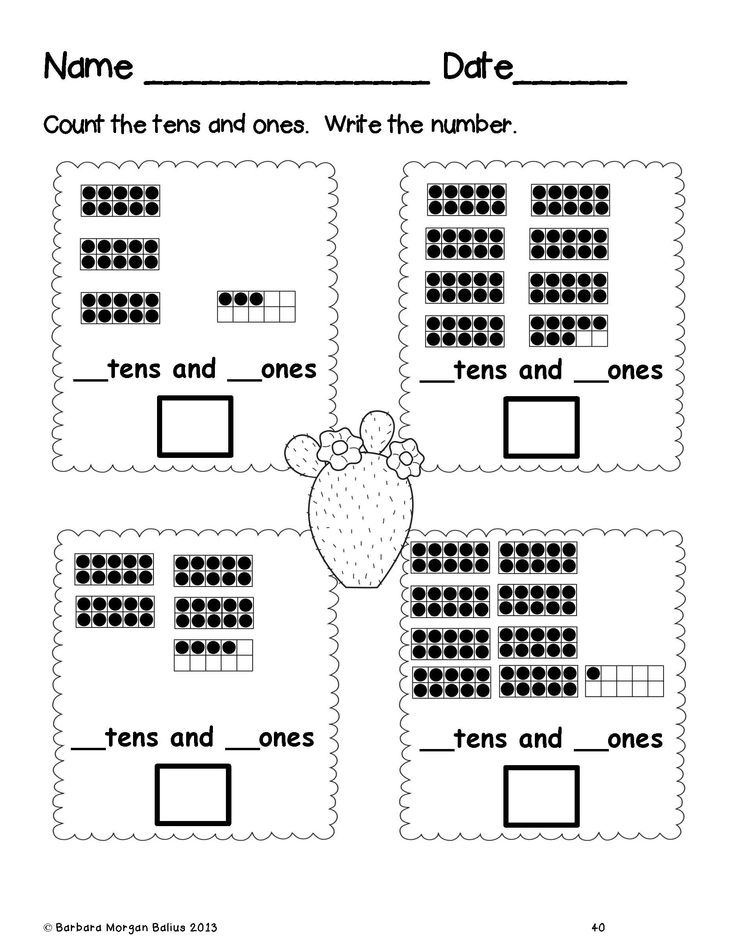 97 best DECENA images on Pinterest | Math activities, Worksheets and ...