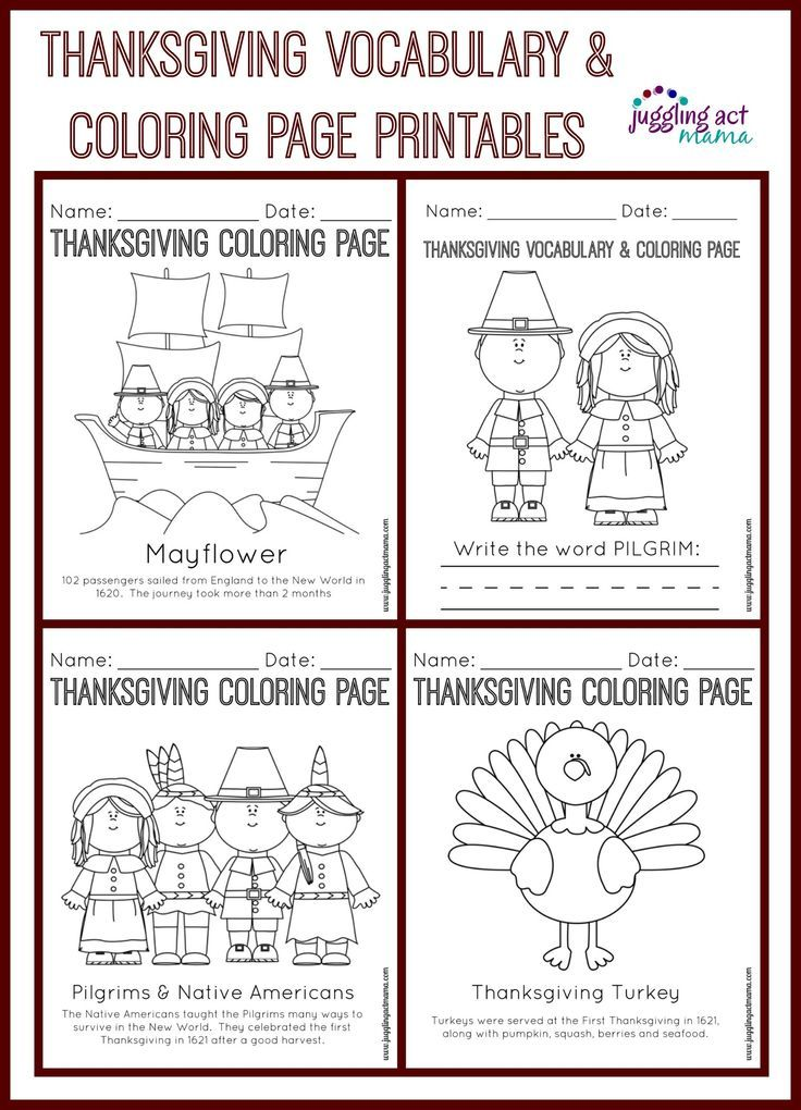dating games for girls to play for kids free printable coloring pages