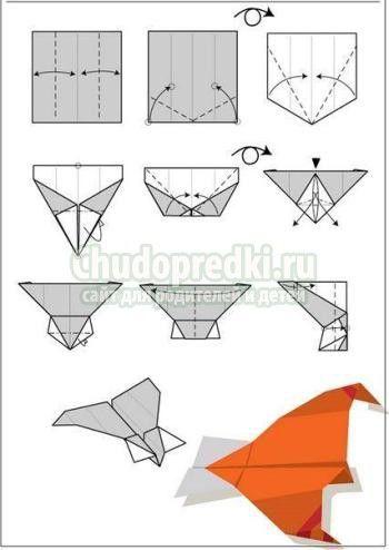 Repülő repülőgépek papírból