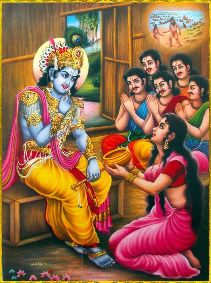 lord krishna and arjuna relationship counseling