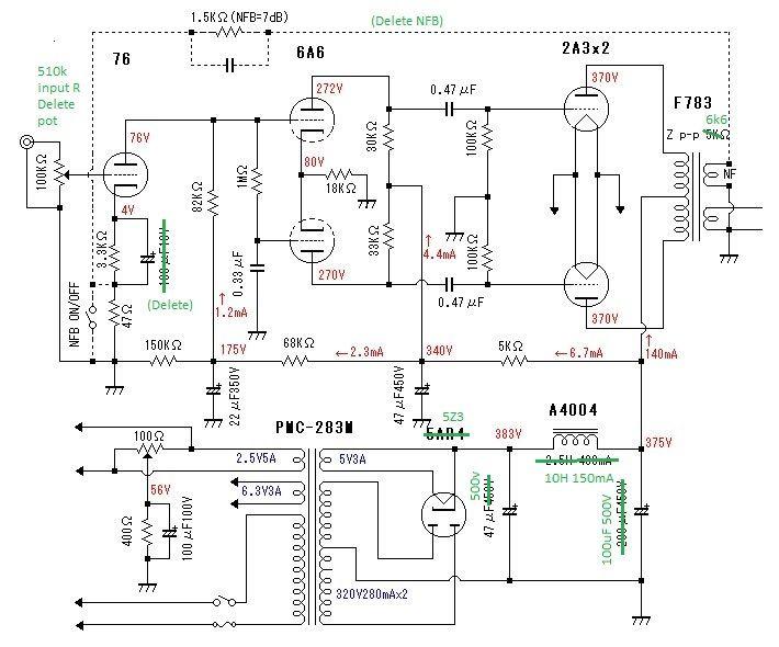 2a3 Push Pull Amplifier Amplifier Hifi Amplifier Diy Amplifier