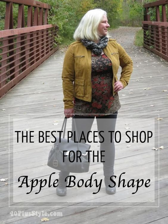 Best shops for women with the apple body shape | 40plusstyle.com