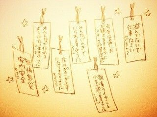 Kuroshitsuji Tanabata wishes English translation:  I hope…  Sebastian: … that they [the servants] don't idle but do their job.  Ciel: … that my butler's sarcastic remarks and lecturing lessens.   Tanaka: … that everyone is in good health and well.  Bard: … that I am able to cook an omelette.   Mey-Rin: … that I become good at polishing the floor.  Finny: … that everyone stays healthy forever.  Snake: … that the weather remains warm this year (written by Tanaka on Snake's behalf)