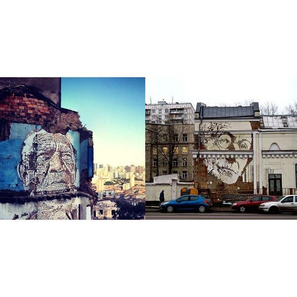Vhils es un artista urbano que reparte su tiempo entre la ciudad inglesa de Londres y Lisboa, la capital de Portugal. Asistió solamente un año a la Universidad de Artes de Londres, pero eso le bastó para lanzarse a las calles con su trabajo. El estilo de Vhils es muy particular: basado en el uso de la destrucción para lograr la creación, su herramienta principal es un taladro, con el cual talla las paredes hasta formar enormes retratos. Debido a su talento, logró armar su propia muestra con…