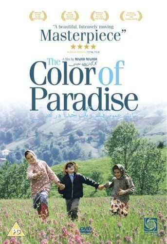The Color of Paradise (1999) The cinematography is breathtaking you see the natural beauty of the Iranian countryside as well as human nature directed by Majid Majidi  A deep movie that explores the relationship between a blind little boy and the world