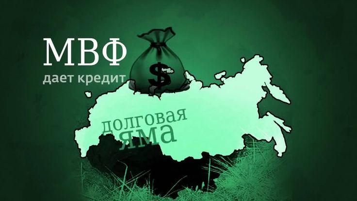 ВСЕМ!!! ГОРЯЧАЯ ЛИНИЯ!!! КАК ВЛАСТЬ УНИЧТОЖАЕТ и ПРОДАЕТ СВОЙ НАРОД!!!