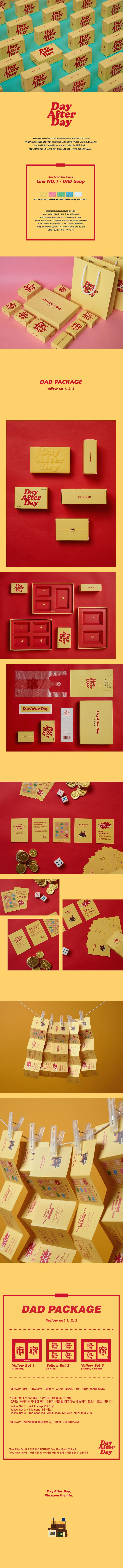 [DAY AFTER DAY 데이애프터데이] Package : Yellow set