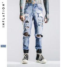 Calças de Brim dos homens Da Marca A INFLAÇÃO 2016 Outono Hip Hop Jeans Rasgado Para Os Homens A Luz Azul Calça Jeans de Cor alishoppbrasil