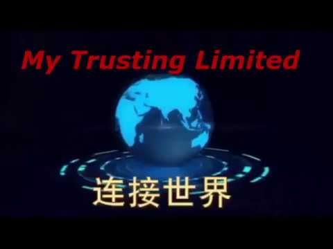 MY TRUSTING Limited Promo  НОВИНКА