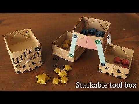 工具箱みたいな箱!折り紙と割りピンで作れる★Stackable tool box【Origami Tutorial】 - YouTube