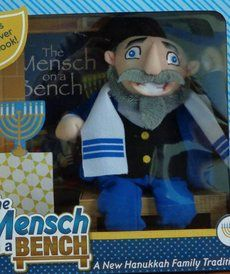The Elf on the Shelf Has a Jewish Competitor - Moshe is watching you