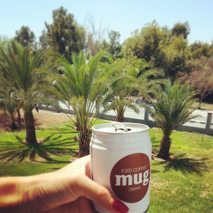 Coffee mug with a view
