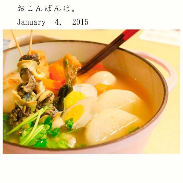 野菜中心のおでんにしました(^^) - 51件のもぐもぐ - 大根人参、沢山のおでん by yasuko murakami
