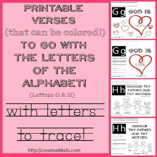 Printables for verses that go with the letters G & H  (I John 4:8 and Exodus 20:12)