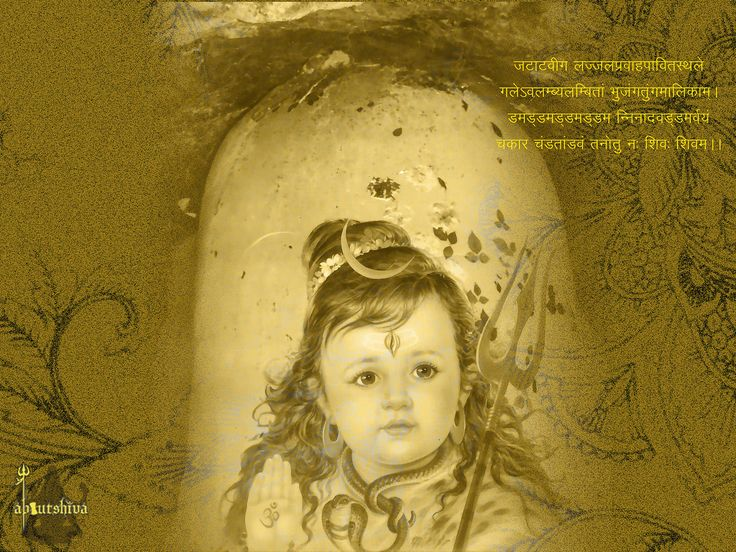 Very cute wallpaper of Lord shiva with the darshan of Amarnath gufa and the photo of lord shiva in bal roop engraved on amarnath shivlinga