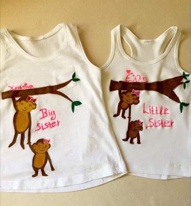 Παιδικά t-shirt