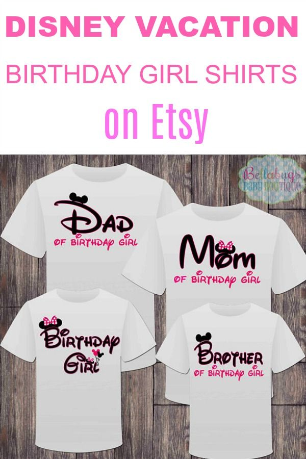 d8bcac94bd 13 Cute and Funny Matching Disney Family Shirts (June 2019) | Disney | Disney  shirts for family, Disney birthday shirt, Family birthday shirts