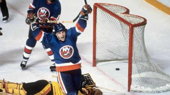 Mike Bossy: 100 Greatest NHL Players  Prolific scorer for Islanders dynasty, only man with nine straight 50-goal seasons
