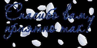 анимация Благодарю Спасибо красивые букеты роз цветы для форумов гостевых3 - clipartis Jimdo-Page! Скачать бесплатно фото, картинки, обои, рисунки, иконки, клипарты, шаблоны, открытки, анимашки, рамки, орнаменты, бэкграунды