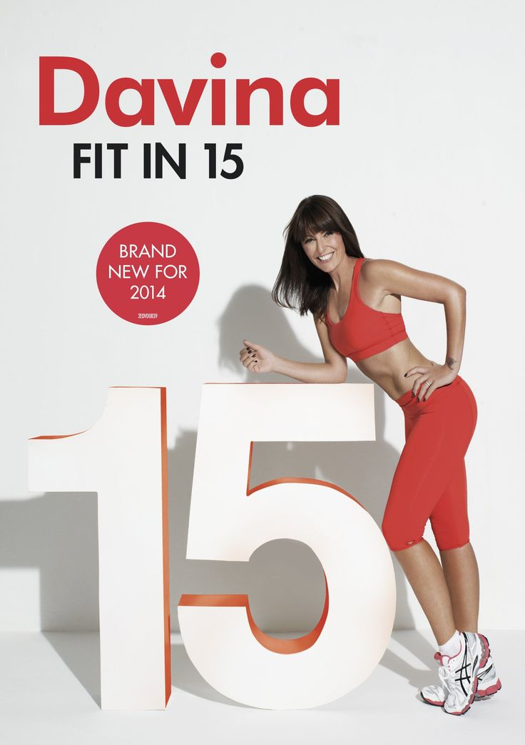 Davina - Fit in 15 [DVD]: Amazon.co.uk: Davina McCall: DVD & Blu-ray