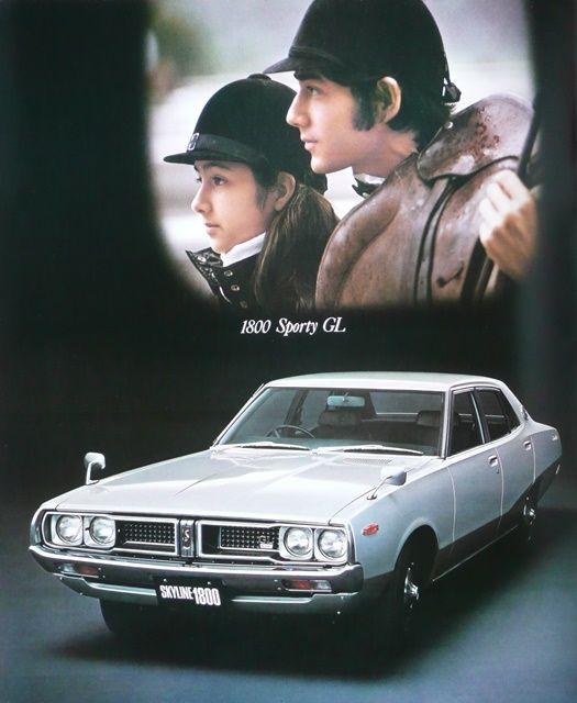 Nissan Skyline 1800GL