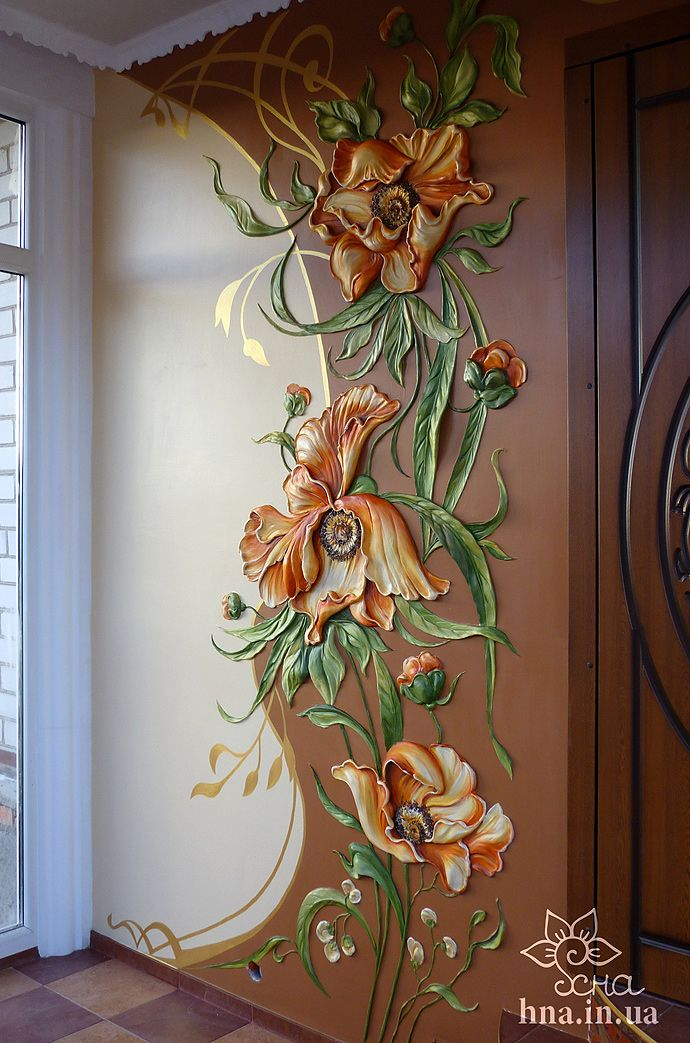 Wow, beautiful wall art painting idea. Huge golden bronze flowers and vine. Gorgeous! маки роспись стен в Балашихе