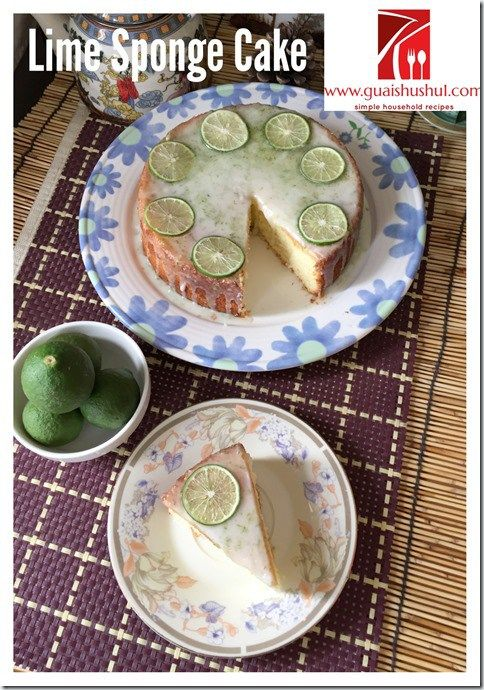 Key Lime Sponge Cake (青柠海绵蛋糕 aka 台湾老奶奶的柠檬蛋糕) #guaishushu #kenneth_goh #key_lime_sponge