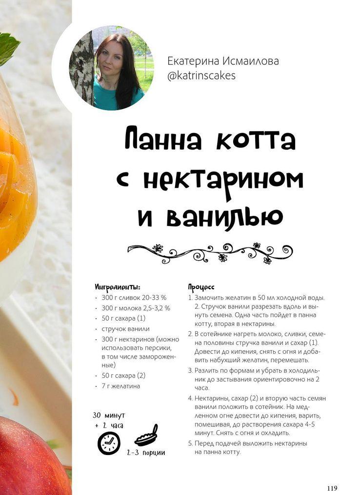 ISSUU - August2015 by InstaMam Magazine