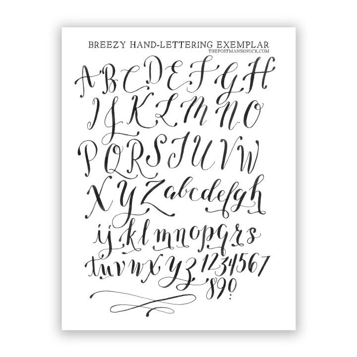 Free Printable Breezy Hand-Lettering Exemplar