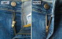 Вот как быстро починить молнию на джинсах! МАСТЕР-КЛАСС