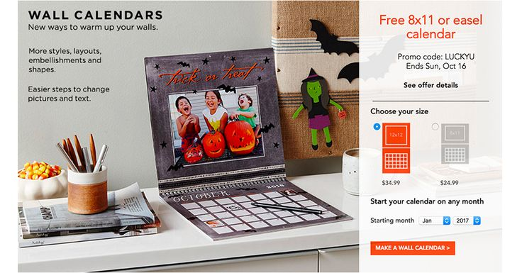 FREE Shutterfly 12 Month Calendar! Just Pay Shipping!