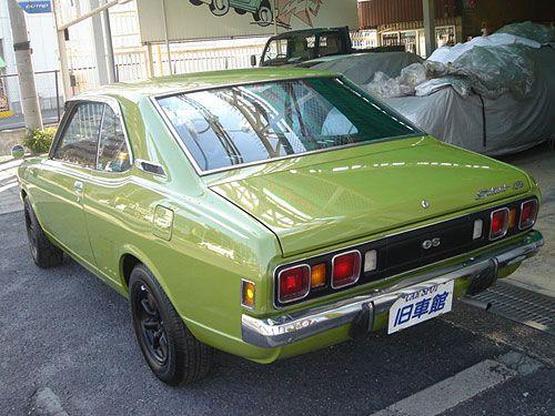 Car : 1971 MITSUBISHI GALANT Mileage : --- Exterior : Green Interior : Moss Green Engine : 1.6 Liter Configuration : Right Hand Drive Tr...