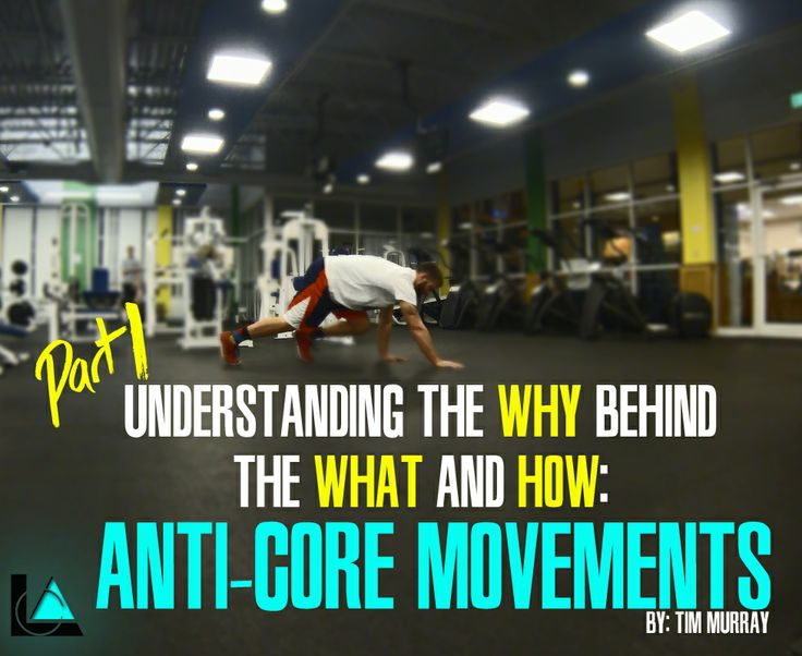 Understanding the why behind the what & how of ANTI-CORE MOVEMENTS #tips #fitness #training