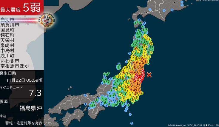 Ondas de tsunami observadas em Miyagi e Fukushima