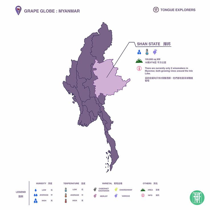 Myanmar Wine map