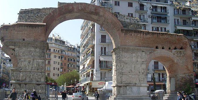 Αξιοθέατα Θεσσαλονίκης - Thessaloniki Καμάρα