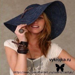 Вязаная летняя шляпа с широкими полями схема