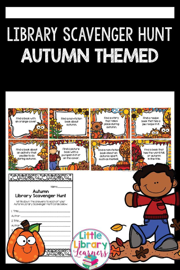 Library Scavenger Hunt Task Cards with a fun autumn theme. A simple but effective activity that gets students engaged in locating information within their library.