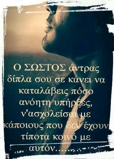 Αντρας