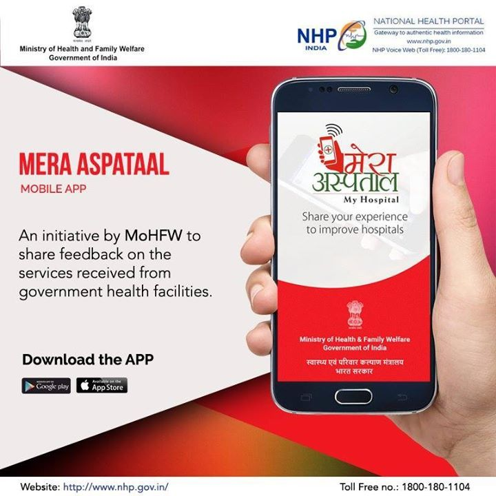 #Analysed data wil be used 2 #maintain d #quality of services in #public & #private #health #facilities #SwasthaBharat  #BecauseWeCare #MeraAspataal Source- National Health Portal INDIA  World Health Organization (WHO) Ministry Of Health and Family Welfare