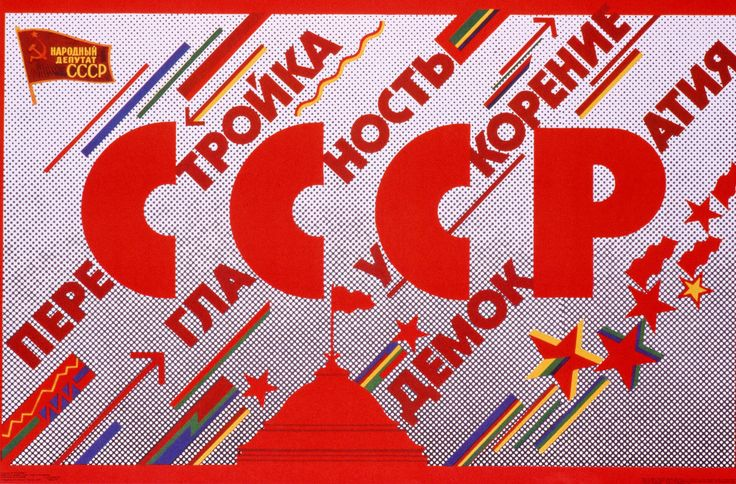 Image result for soviet typography