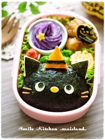 Halloween nori kitty rice ball with carrot witch hat bento box