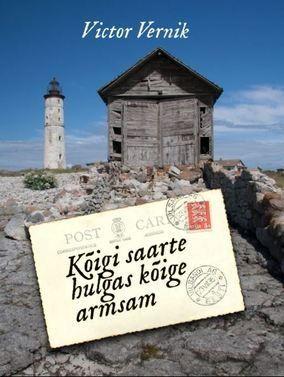 Vilsandi saarel on juba hulga aastaid olnud oma koht Eesti kultuurimaastikul.  Saarel on läbi aegade elanud lühemat või pikemat aega mitmed kultuuriinimesed ja viimastel aastatel on tänu saarevanem Neeme Ranna aktiivsele ja tulemusrikkale tegevusele saare kultuurielu silmatorkavalt edenenud...