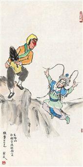 火焰山 Figures by Guan Liang